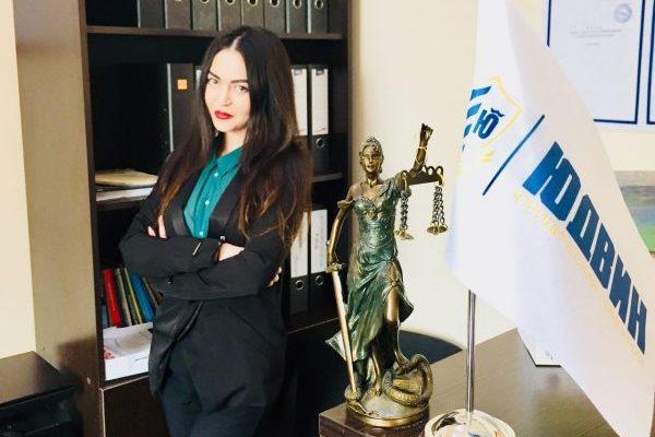 Лукьянова Екатерина Левоновна