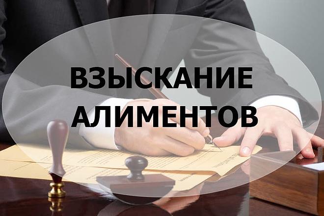 юридическая консультация по вопросу ко